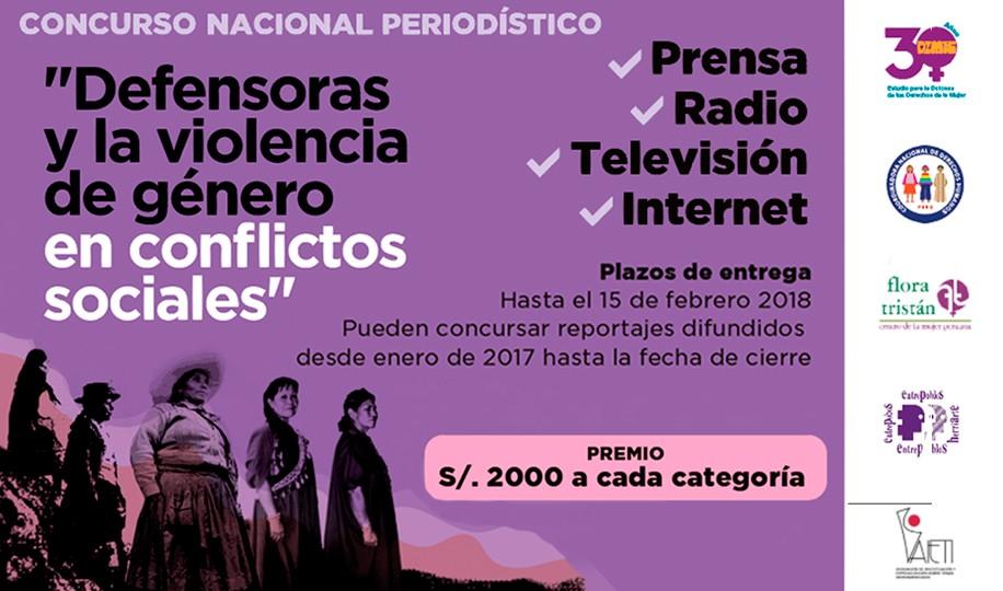 Concurso periodístico: Defensoras y la violencia de género en conflictos sociales