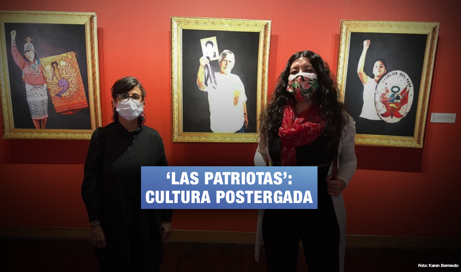 Cierran exposición fotográfica sobre mujeres en la historia en galería del municipio de Miraflores