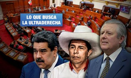 El canciller y el Congreso: una invitación nada santa, por Alberto Adrianzén M.